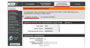 dir 320 Смена пароля
