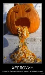 Halloween - чувство меры обязательно!