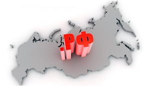 Эпическая драма с регистрацией доменов РФ
