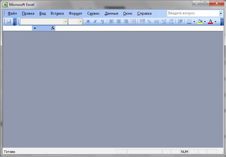 через что открыть файл xls