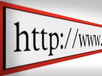Что такое домен и как его зарегистрировать?