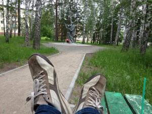 Ноги в Академгородке