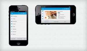 Смартфон и веб-сайт – лучшие друзья