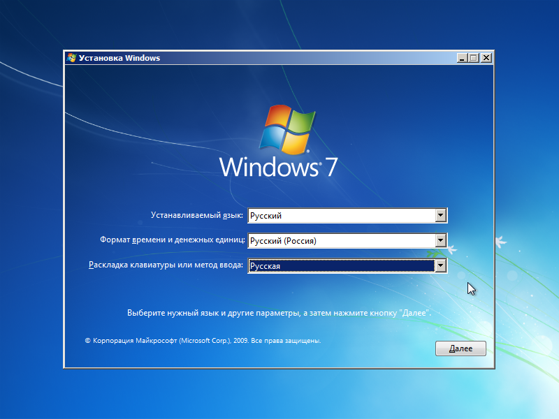 Windows Xp Zvercd Торрент